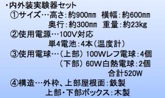 j_mnaisou_02