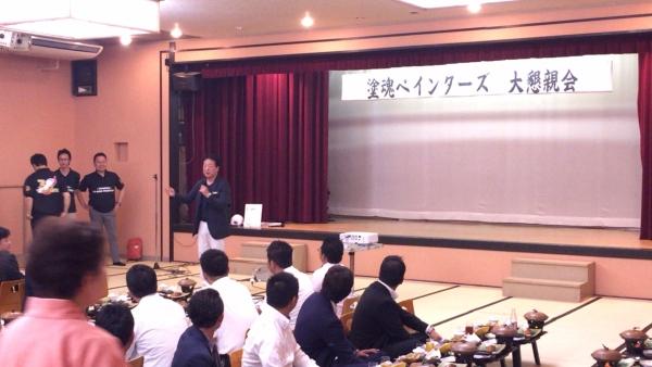 【女川】塗魂ペインターズ全国会議懇親会・松島先生挨拶