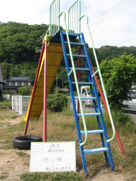 島根県鍋山幼稚園 全体 塗装後