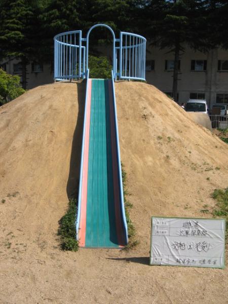 島根県大東保育園 滑り台 塗装後